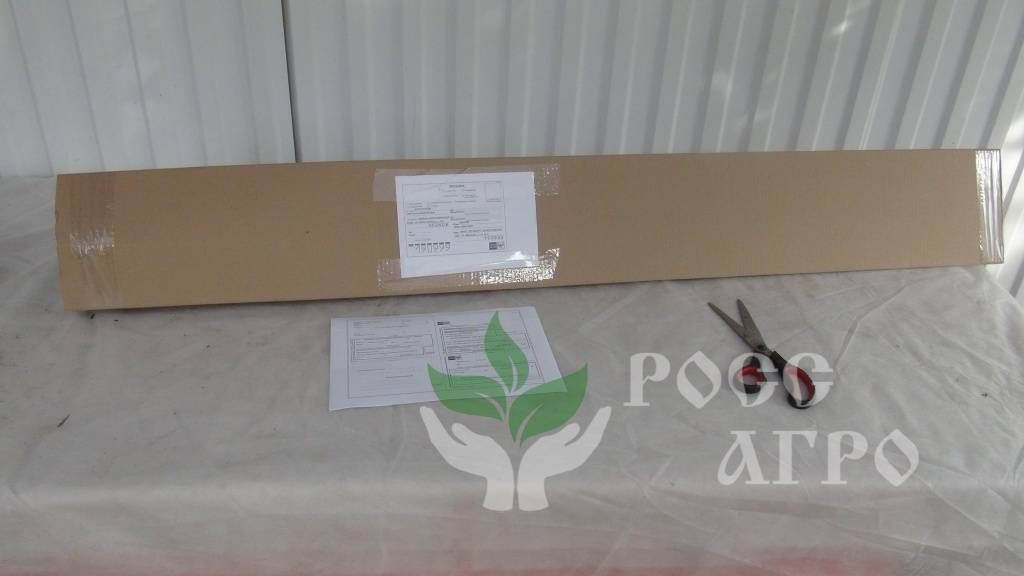 box_rossagro_042.JPG